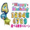 バルーン 誕生日 バルーンブーケ モンキーラブバースデーピンクカップケーキ