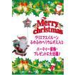 クリスマスバルーン ホワイトクリスマス バルーンギフト プレゼント パーティーグッズ 風船 ヘリウムガス入り