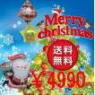 クリスマスプレゼント クリスマスバルーンブーケクリスマスサンタクロース バルーンギフト パーティーグッズ 風船
