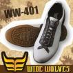 安全靴 ワイドウルブス WW-401 ホワイト×シルバーグレー