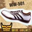 安全靴 ワイドウルブス WW-501 白×茶