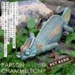 PET BANK パーソン カメレオン 貯金箱 ペットバンク 爬虫類 リアル