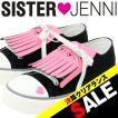 SISTER JENNI(シスタージェニィ) タッセル付きスニーカー ブラック 子供 靴/キッズ/女の子/ガール/シューズ/通学/ローカット/黒/SALE/セール