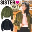 SISTER JENNI(シスタージェニィ) ナイロンツイルMA-1ジャケット 子供/キッズ/女の子/防寒/アウター/ミリタリー/ブルゾン