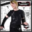 ゴシック スカルプリントのフェイクレイヤード Tシャツ メンズ 半袖 黒 送料無料 /rfa167