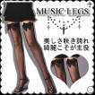 MUSIC LEGS ストッキング フィッシュネット 黒 リボン 網 オーバーニーハイ クリックポスト送料無料 /wosx042