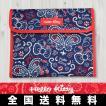 ハローキティ母子手帳ケース (ペイズリー)♪レビューを書いて送料無料♪ ジャバラ マルチケース お薬手帳ケース ギフト