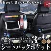車用シートバックポケット 折りたたみテーブル付き PUレザー素材パレット シートバックポケット 多機能 防水防汚 後部座席収納 大容量 ギフト アウトドア