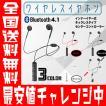 ワイヤレス イヤホン Bluetooth  Apes  軽量 高音質 ネックストラップ   インナーイヤー ギフト 落下防止