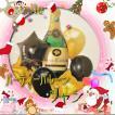 パーティーバルーン シャンパン アルミ風船 8点セット