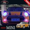 BMW ミニ MINI クーパー パーツ アクセサリー カスタム 用品 ポジションライト 超高輝度LEDバルブ MN006