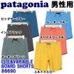 パタゴニアライト&バリアブルボードショーツ米国(US)サイズ男性用PATAGONIA(2087-0437)