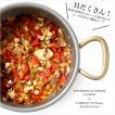 ミネストローネ 超具だくさんミネストローネ 野菜本来の美味しさを味わう無添加の優しさ クラシコ 150g  無添加のスープセット