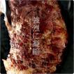 イベリコ豚 最高ランクベジョータ 赤身のカルビ&霜降りのセクレトディバリガータセット イベリア半島原産種血統75%以上。2010グルメ大賞豚肉部門受賞 800g