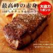 牛肉 ステーキ  1ポンドステーキ トップサーロイン ランプ ホルモン剤などを一切使用しないナチュラル ビーフ 極厚切り 約450g  ニュージーランド産