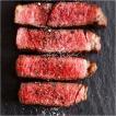 牛肉 リブロース ステーキ 厚切り 2個〜送料無料 リブロース リブアイロール使用 ナチュラルビーフ100%