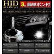 HIDキット オールインワン バラスト一体型 HIDキット 35W H4 Hi/Low HIDバルブ ヘッドライト