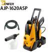 リョービ 家庭用 高圧洗浄機 AJP-1620ASP (延長高圧ホース8m+泡ノズル付) 【RYOBI】