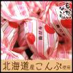 梅昆布あめ360g (120g×3個 チャック付袋入) 北海道産昆布使用 訳あり 珍味風ソフトキャンディ ソフトこんぶ お徳用 もったいない本舗