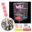 キャットケージ 猫ケージ ネコゲージ 大型 2段3段 折りたたみ式 ペットハウス 小動物 鳥 ゲージ ハウス ホワイト(白)
