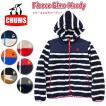 ch04-1010 【CHUMS/チャムス】Fleece Elmo Hoody/フリースエルモフーディー/CH04-1010
