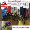 チャムス chums ネックストラップ Lanyard Original 正規品(メール便対応) ch61-0077 雑貨