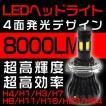半額セール!3%クーポン!!LEDヘッドライト/フォグラン...