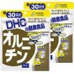 DHC オルニチン30日分×2個セット 送料無料