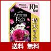【大容量】ソフラン アロマリッチ 柔軟剤 ジュリエット(スイートフローラルアロマの香り) 詰め替え 1335ml 数量限定10%増量 (1)