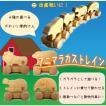アニマラカストレイン ぞう ライオン カバ シロクマ  わかふじクラフト  アニマラカス 日本製 木製 積み木 ガラガラ 木のおもちゃ 出産祝い