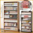 コミック 収納 ケース ラック 段違い収納コミック本棚 CMS890