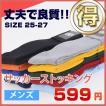 ビジョンクエスト VISION QUEST メンズサッカーストッキング サイズ:25〜27 カラー:SAX Z978-700-26-64 サッカーソックス 靴下