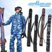 DBS ディービーエス  SKI SOLECOVER スキー ソールカバー  DBS-3720