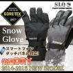 SLQ エスエルキュー ウインターアクセサリー 防寒 手袋 メンズ レディース スノーボード ボードグローブ