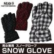 SLQ エスエルキュー 手袋 メンズ レディース ユニセックス スノーボード スキー ボードグローブ GLOVE 防寒