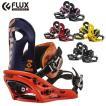 フラックス( FLUX )スノーボードビンディング PR 15-16 2016モデル スノボバインディング