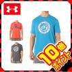 アンダーアーマー UNDER ARMOUR Tシャツ メンズ チャージドコットンSS GP<UNDERDOG CLUB> MTR2776