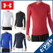 アンダーアーマー  UNDER ARMOUR  UA HEATGEAR ARMOUR...