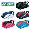 ヨネックス YONEX ラケットバッグ6 リュック付 メンズ レディース BAG1632R