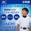 ミズノ MIZUNO  野球 ウエア 練習着 シャツ ユニフォームシャツ ジュニア 12JC6F8001