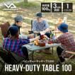 アウトドアテーブル 100cm ヘビーデューティテーブル100 VP160401I04 ビジョンピークス VISIONPEAKS