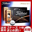 タイトリスト(TITLEIST)  PRO V1 2015 プロV1 ゴルフボール  2ダース(24個入り)【GLPB】