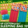ビジョンピークス VISIONPEAKS 封筒型シュラフ 封筒型 コットンシュラフ10×2 お買い得2点セット  アウトドア キャンプ 寝袋 布団