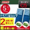 コールマン Coleman 封筒型シュラフ コージー/C5ネイビー×2 【お買い得2点セット】