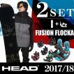スノーボード 2点セット メンズ ヘッド HEAD FUSION FLOCKA+AXEL 2 ボード+ビンディング