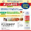 オリゴのおかげ ダブルサポート プレミアムシロップ 500gボトル | オリゴ オリゴ糖 特定保健用食品