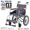 送料無料 日進医療器 NEO-2 ノーパンク仕様 介助用 福祉用具JIS 車椅子 車いす 車イス※代引き不可
