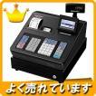 レジスター(XE-A307-B) 色:ブラック 2シート+店名印字可能 【ダブルプレゼントキャンペーン中!】