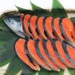 紅鮭(甘口)ロシア産 姿切り1.9kg前後