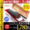 黒水牛印鑑/手仕上げ彫刻!